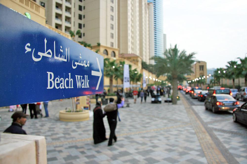 Språk och skyltar i Dubai