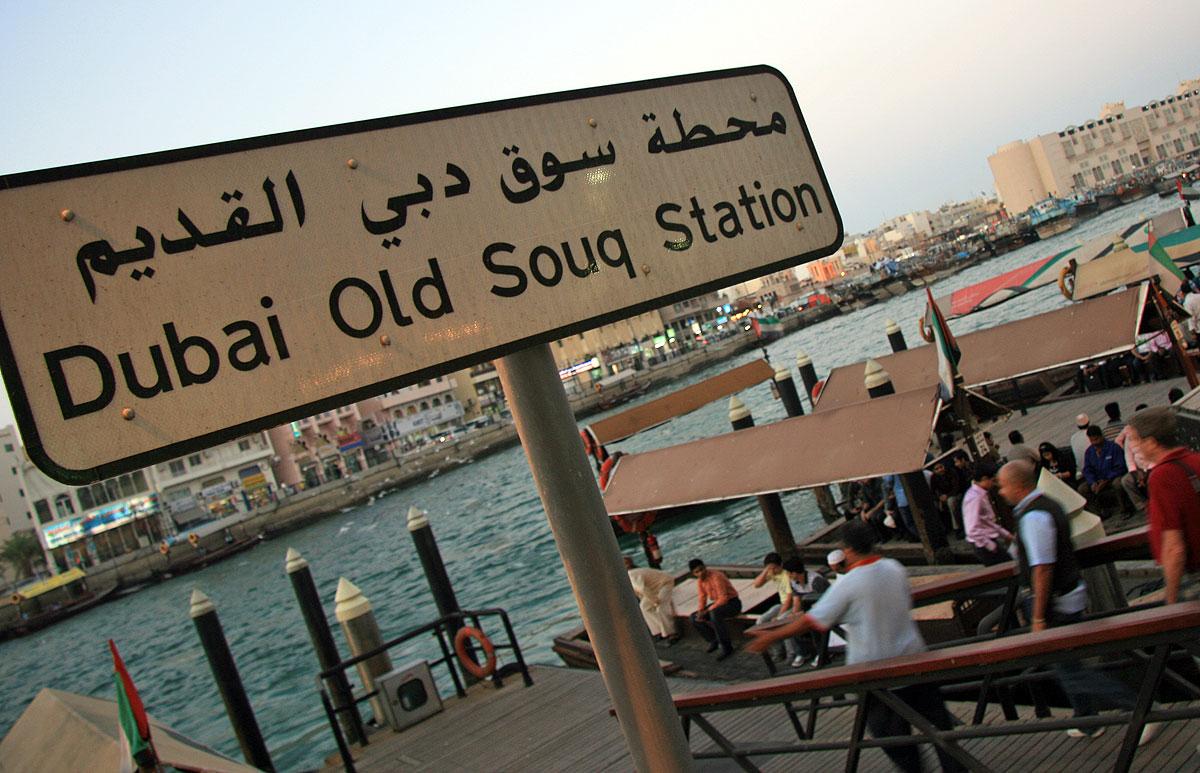 Dubai är ett av världens tio största resmål