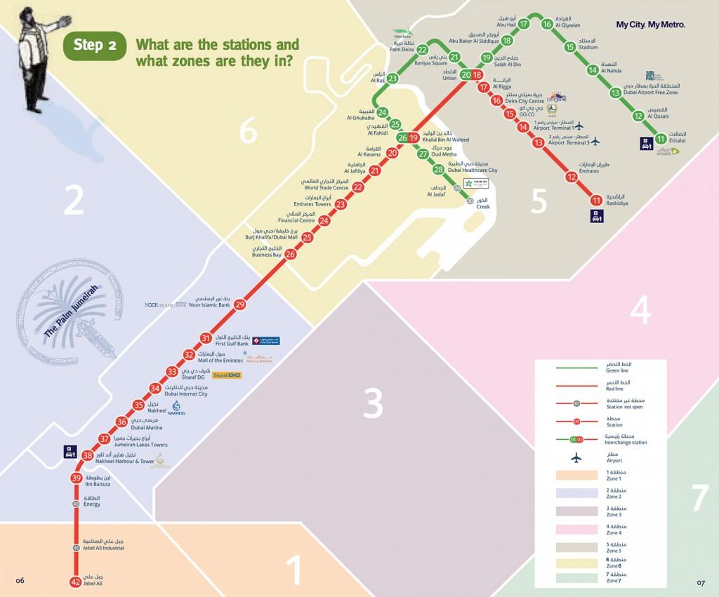 Stationer på tunnelbanan Dubai Metro