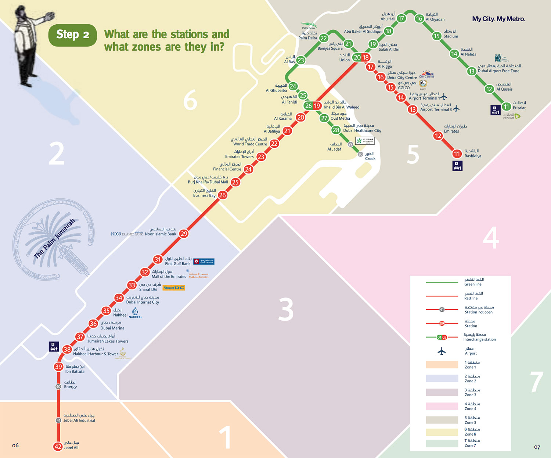 karta dubai flygplats Tunnelbana   Dubai Metro   biljetter & tips   Allt om Dubai karta dubai flygplats