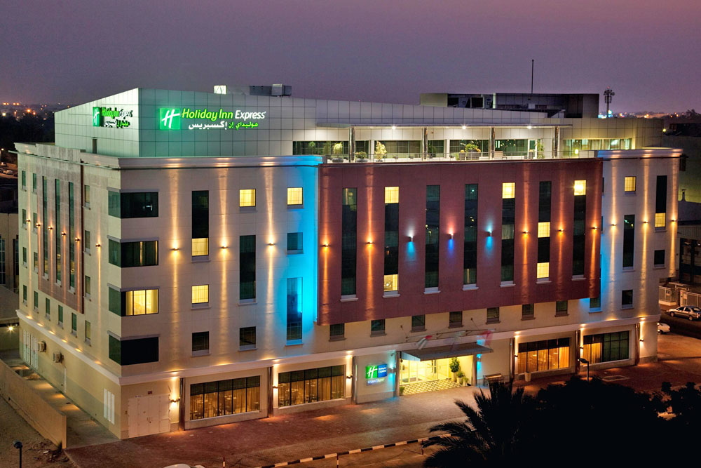 Billigt hotell i Dubai - Holiday Inn Express Safa