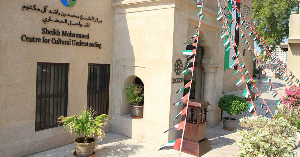 Sheikh Mohammed Centre for Cultural Understanding i Dubai